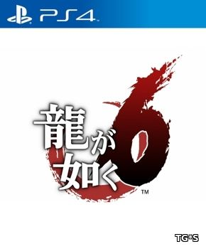 """В Yakuza 6 есть мини игра с взрослым контентом под названием """"Live Chat"""""""