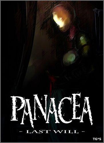 Panacea: Last Will. Chapter 1 (2018) PC | Лицензия