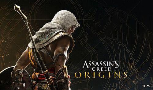 Появился трейлер нового DLC Assassins Creed Origins