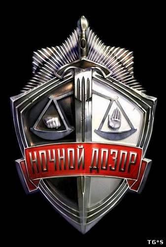 Ночной дозор / Night Watch (2005) RUS