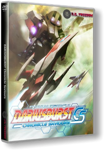 Dariusburst: Chronicle Saviours (2015) PC | RePack от R.G. Freedom