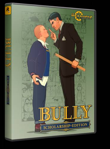 Bully Scholarship Edition (2008/PC//Rus) от PROPHET