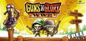 Guns'N'Glory WW2 Android