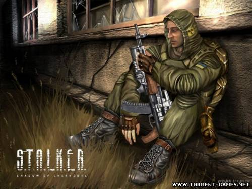 S.T.A.L.K.E.R.: Повелитель Зоны
