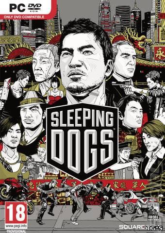 Скачать кряк для Sleeping Dogs