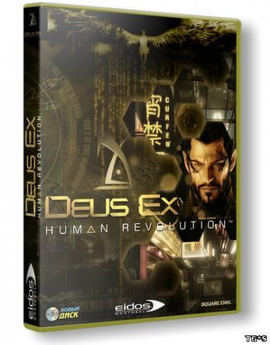 Deus Ex: Human Revolution - Complete Edition (Square Enix) (RUS / ENG / MULTI6) [L] - PROPHET