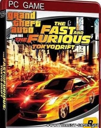 GTA San Andreas - Тройной Форсаж: Токийский Дрифт