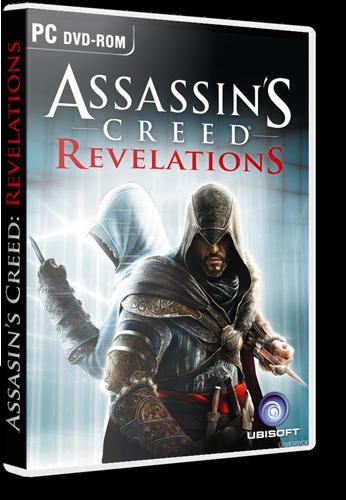 Скачать чит для Assassin S Creed Revelations - картинка 2