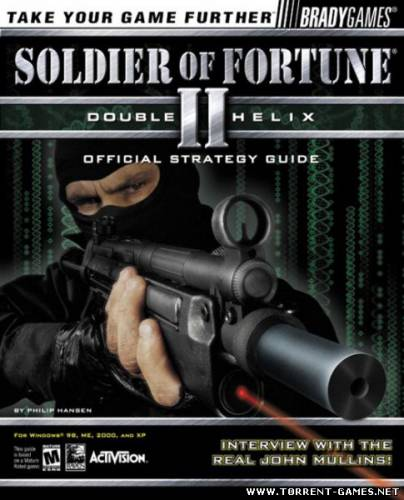 Солдат Удачи 2: Двойная Спираль - Золотое Издание / Soldier of Fortune 2: Double Helix - Gold Edition [v 1.03] (2002) PC | RiP by Cheshire2