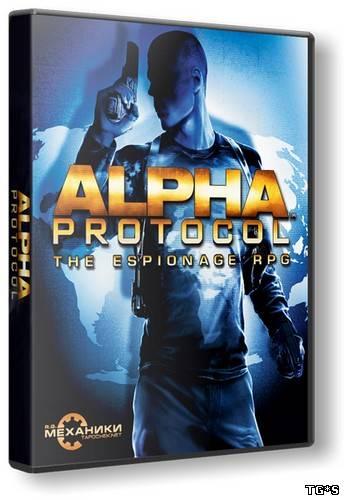 Скачать кряк на Alpha Protocol