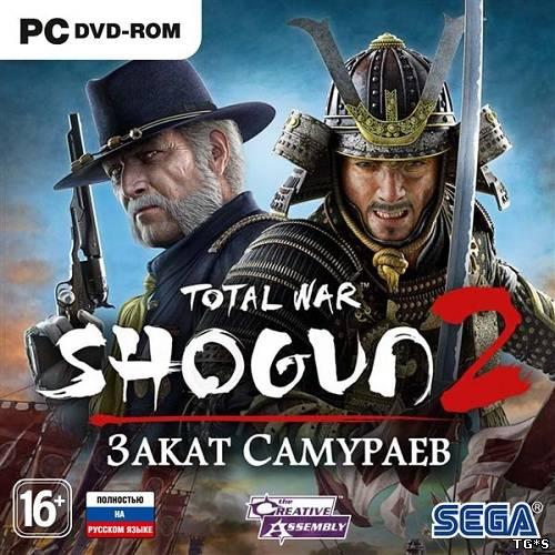 Shogun 2 кряк Vovan31337