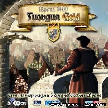 Игра Европа 1400 Гильдия - картинка 1