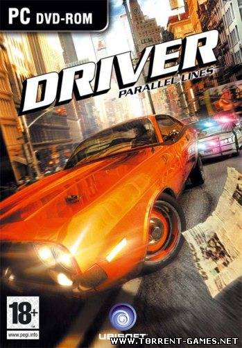 Driver Parallel Lines (2007) PC | RePack by qoob