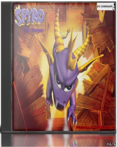 Spyro the Dragon (1998) PC