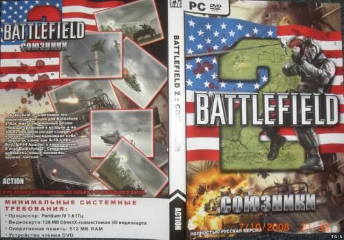 Battlefield 2 - Союзники (Русская Версия)