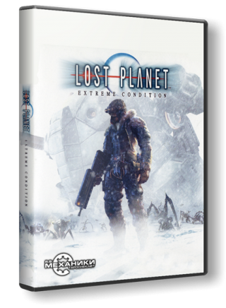 Lost Planet: Extreme Condition Colonies Edition PC | RePack от R.G. Механики