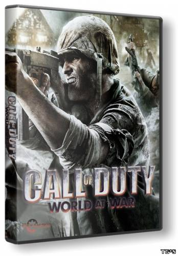 Call of Duty: World at War (2008) PC [RePack] от R.G. Механики