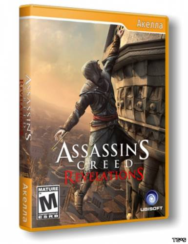 Assassin's Creed: Revelations (v1.03+6DLC) [RUS / RUS] (2011) [RiP]