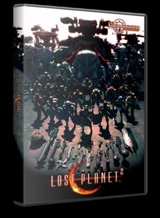 Lost Planet 2 PC | RePack от R.G. Механики