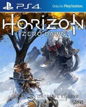 Horizon: Zero Dawn имеет солидного размера карту открытого мира