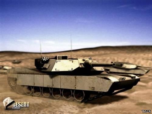 Battlefield 1942 8 in 1