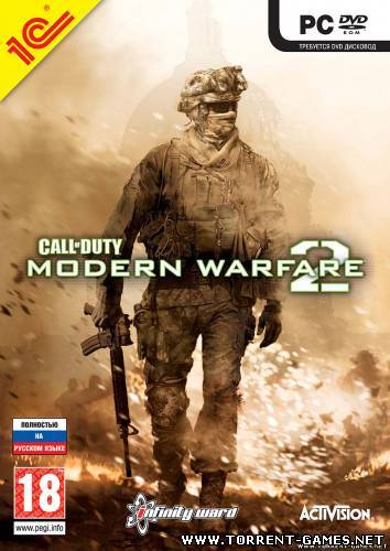 Call of Duty: Modern Warfare 2 (Multyplayer) 2 1.3.37a++