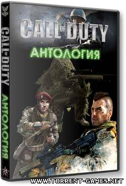 Call of Duty: Антология \ Call of Duty: Anthology (2003-2010) [RUS] RePack