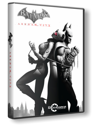 Batman.Arkham City (2011) PC | [RePack от Crazyyy.]