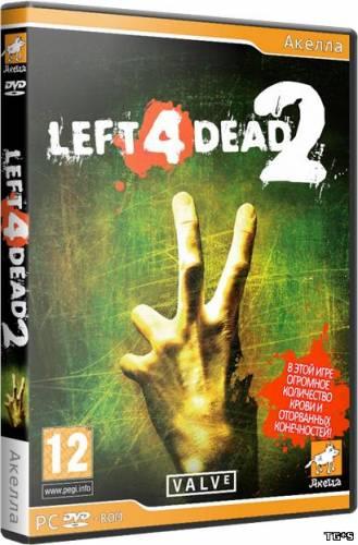 ����� ���� ������ ��������� ������  ������Left 4 Dead 2
