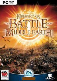 The Lord of the Rings: The Battle for Middle-earth / Властелин колец: Битва за Средиземье(2003)