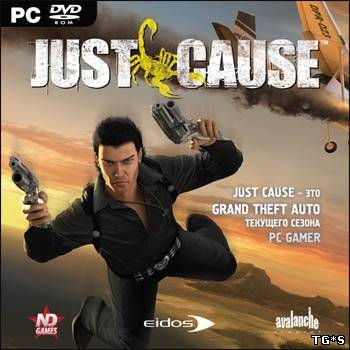 Just Cause [2006]