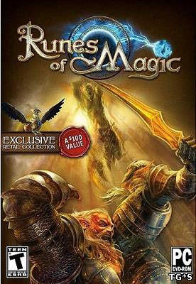Руны магии / Runes of Magic [4.0.7.2508] (2009) PC